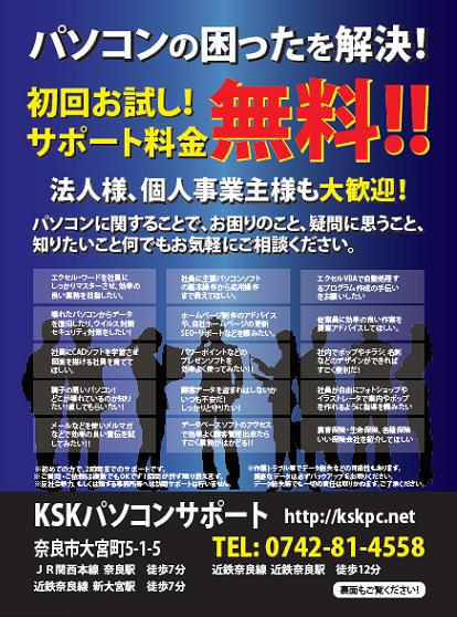 blog_import_5b1b451c60249